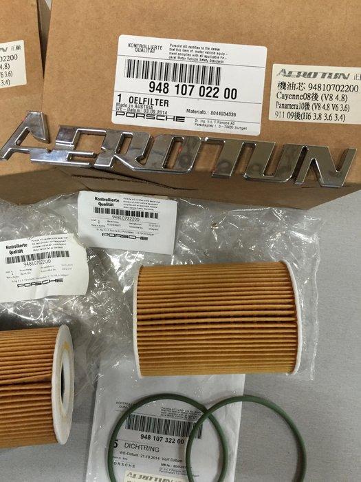 【AEROTUN 】保時捷PORSCHE正原廠 多總車型適用 機油芯料號:94810722200。