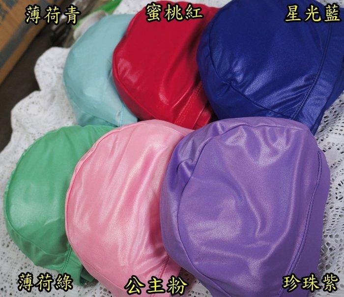 KINI泳具-布泳帽-銀河珠光款-6色[星光藍/蜜桃紅/薄荷青/綠/星光藍/淺紫/淡粉紅]-一頂50元