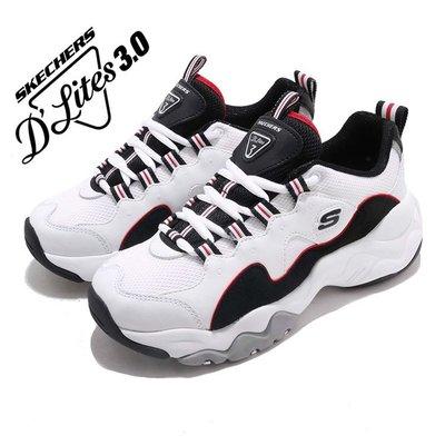 11新配色 Skechers DLITES 3.0 熊貓鞋三代 厚底老爹鞋 增高休閒鞋 緩震設計 記憶鞋墊 透氣舒適