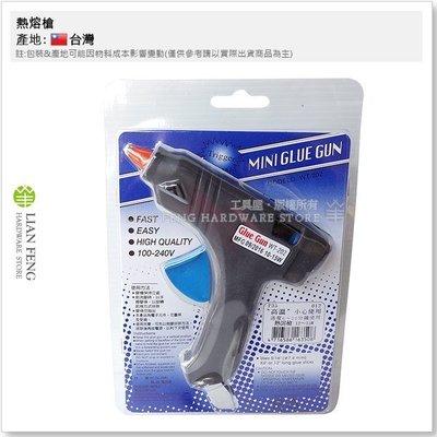 【工具屋】*含稅* 熱熔槍 WT-202 小 100-240V 12-15W 熱溶槍 熱熔膠槍 黏接 低溫功率低 台灣製