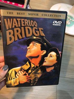 9成新 WATERLOO BRIDGE 魂斷藍橋 經典電影 dvd愛情 正品 個人收藏