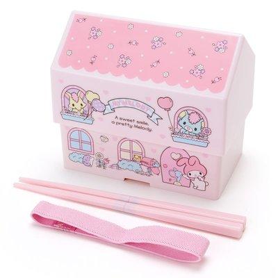 日版My Melody小屋型 餐盒 食物盒 (附摺疊筷子)