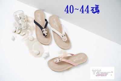 ☆(( 丫 丫 Sweety )) ☆。大尺碼女鞋。可愛貓頭鷹亮鑽造型拖鞋40-44(D601)下標時以即時庫存為主