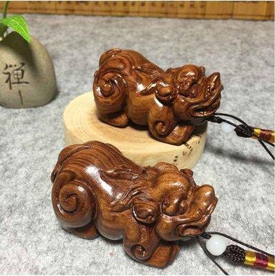 天然越南老撾花梨 貔貅 招財辟邪鎮宅檔煞 木雕 雕刻 工藝品 手把件
