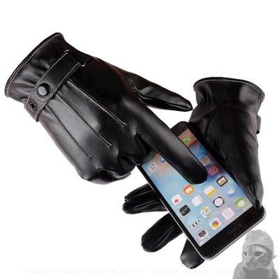 橘小胖的雜貨鋪【WT0100】保暖觸屏PU皮手套 保暖皮手套 觸屏手套 三道筋手套 防風加絨手套 觸控手套