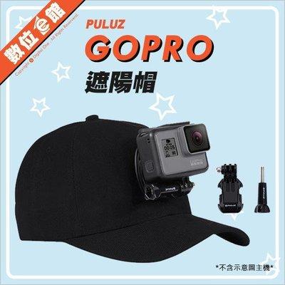 ✅新版魔鬼氈 PULUZ 胖牛 PU195 GoPro 工作帽 遮陽帽 棒球帽 帽子 快拆 運動攝影機小蟻山狗SJCAM