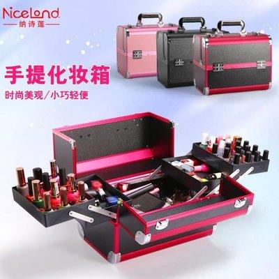 店長嚴選大號專業化妝收納包手提美甲紋繡半永久工具箱