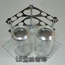 ~LZ麗緻衛浴~現代款桌上型雙漱口杯架(雙杯架) 可放四支牙刷及一支牙膏