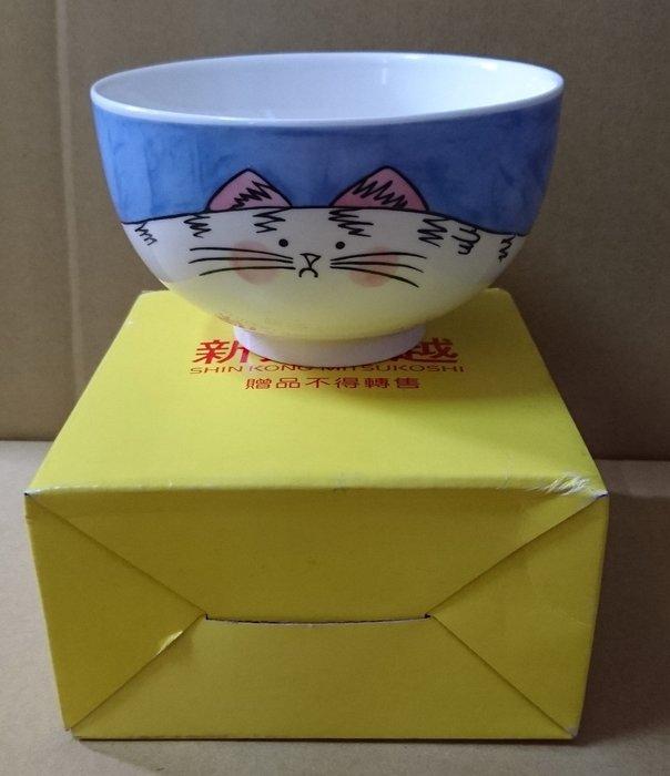可愛貓咪,小貓 拉麵碗, 大碗, 泡麵碗, 湯碗, 攪伴碗, 飯碗, 大碗公