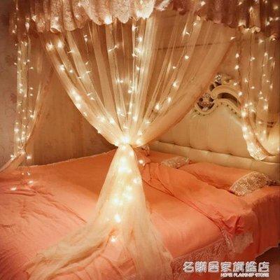 窗簾燈星星燈網紅房間臥室裝飾少女心佈置浪漫瀑布燈彩燈閃燈串燈  『』 全館免運 全館免運