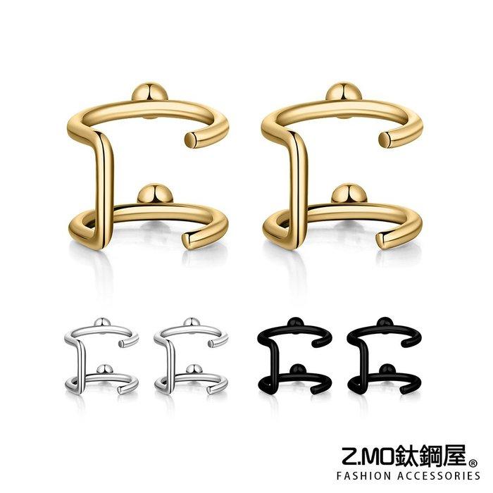 水鑽耳骨夾 氣質造型 閃耀之星 單個價【ECS071】Z.MO鈦鋼屋