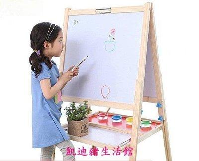 【凱迪豬生活館】可升降大號雙面磁性寶寶寫字板小黑板支架式兒童畫板畫架KTZ-200998