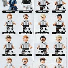 【現貨在台】Lego樂高 德國Minifigures 71014 德國足球隊 4 17號