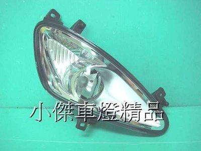 》傑暘國際車身部品《 全新高品質BENZ W221賓士W221 S350晶鑽霧燈一顆1850元 DEPO製