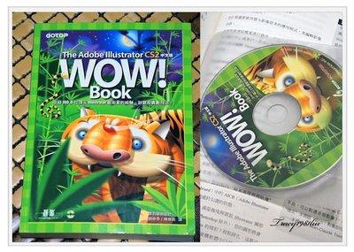 Illustrator CS2 WOW! Book