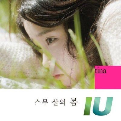 Dream high』IU韓國原版單曲IU Single Album全新未拆下標即售李知恩Spring at the Age of Twenty