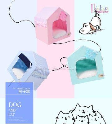 ☆[Hankaro]☆ 寵愛毛小孩可拆洗狗屋造型保暖寵物貓狗窩(大尺寸)