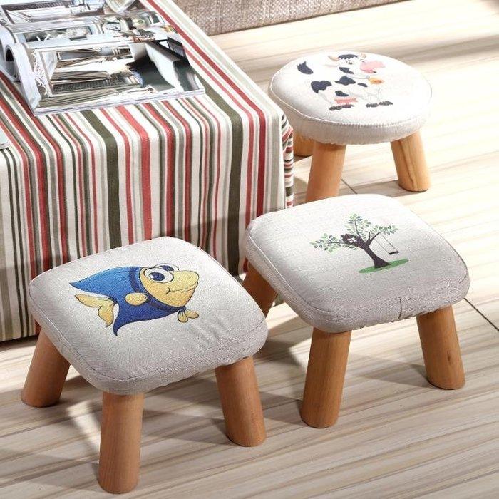 矮凳茶幾布藝時尚創意兒童6色可選