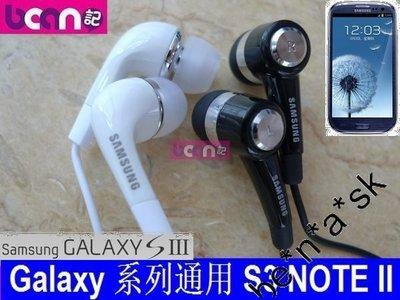 BeaN記 (YL 耳機) NOTE 2 3 4 堅野原裝Samsung 耳機Handfree s6所有三星手機 旺角兆萬店/大埔交收