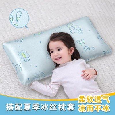 寶寶兒童涼爽吸汗枕頭純棉四季通用嬰兒0-1-3-6-10歲