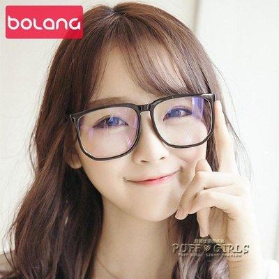 眼鏡大框眼鏡框女韓版潮復古簡約個性眼睛框鏡架男配成品全框