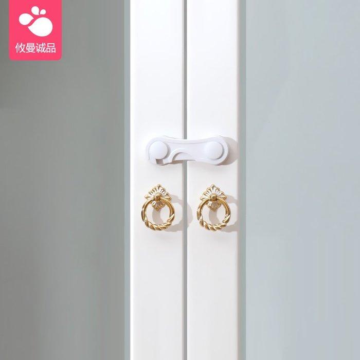 預售款-LKXD-柜鎖寶寶柜子鎖櫥柜鎖嬰兒安全鎖兒童鎖柜門鎖柜門扣