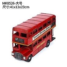 紅色大號雙層巴士精致櫥窗擺件餐廳服裝店咖啡廳影樓道具工藝品擺件