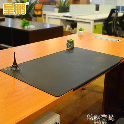 999商務辦公桌墊書桌墊寫字桌墊電腦桌墊滑鼠墊子辦公墊皮墊台墊板   韓語空間 YTL下單後請備註顏色尺寸