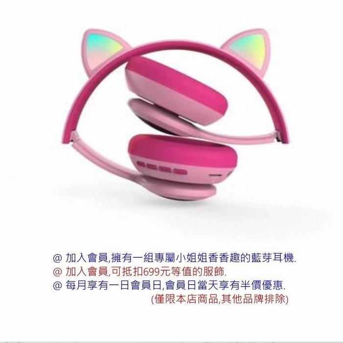 超值S-VIP 會員專享-贈造型耳機+699抵用買商品+每月會員日享半價
