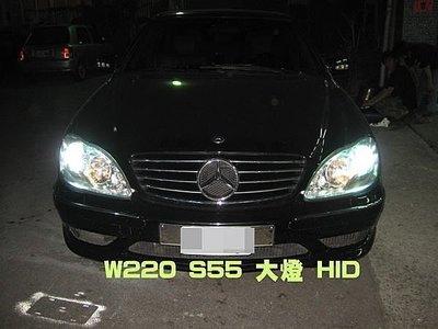 巨城汽車百貨 賓士 W203 大燈 霧燈 HID 18個月長期保固 W202 C240 W168 納智捷