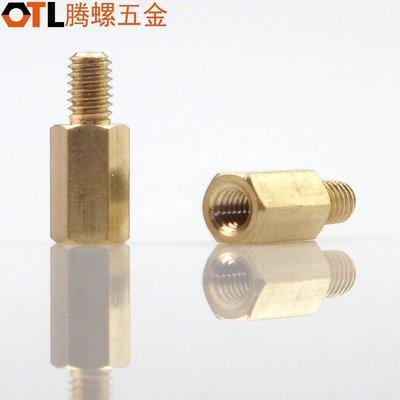 六角銅柱 連牙銅柱 連接柱 分隔柱 隔離柱 電子接插件用 M3系列 優品百貨