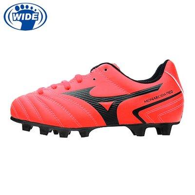 MIZUNO MONARCIDA NEO II 寬楦 兒童足球釘鞋 足球鞋 紅 P1GB210560 20SS