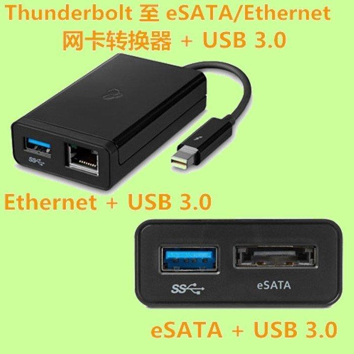 5Cgo【代購】雷電Thunderbolt轉eSATA 可外接SATA及SSD硬碟+USB 3.0轉換器另可選網卡款含稅