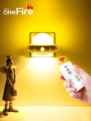 小夜燈遙控台燈臥室床頭寶寶睡眠創意夢幻兒童可調光嬰兒喂奶