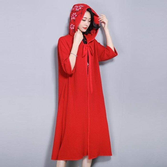 中國風改良漢服紅色斗篷外套中長款棉麻開衫外披洋裝