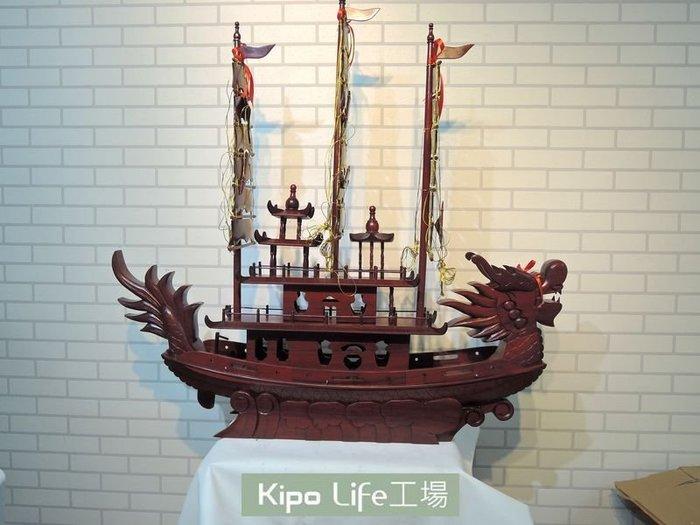 KIPO-木雕龍船 一帆風順帆船龍船 風水擺件126cm 熱銷木質工藝品 雕紅木船 帆船模型-XCB002104A