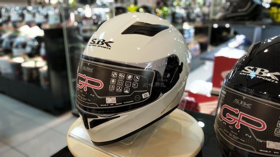 瀧澤部品 SBK GP 素色 亮白 全罩安全帽 內藏墨片 透氣舒適 通勤 機車重機 雙D扣 內襯全可拆 抗噪