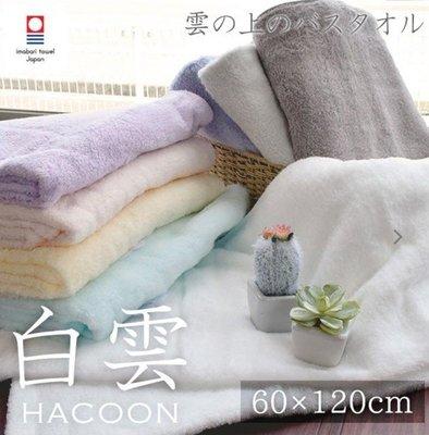 ❈花子日貨❈日本製 最高等級 白雲 HACOON 今治毛巾 浴巾 60×120cm 附專用盒