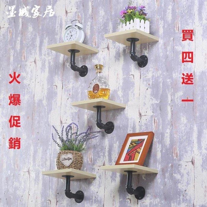 花架 牆上花架水管置物架懸壁掛多肉綠蘿裝飾層板鐵藝客廳書架一字擱板jy全館免運