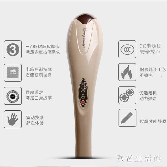 按摩棒海豚電動頸椎按摩器多功能全身頸部腰部肩部按摩捶錘背 KB7888