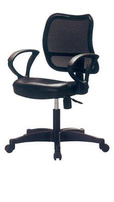 【南洋風休閒傢俱】辦公家具系列-黑氣壓後仰有手辦公椅 辦公書桌椅(金632-8)