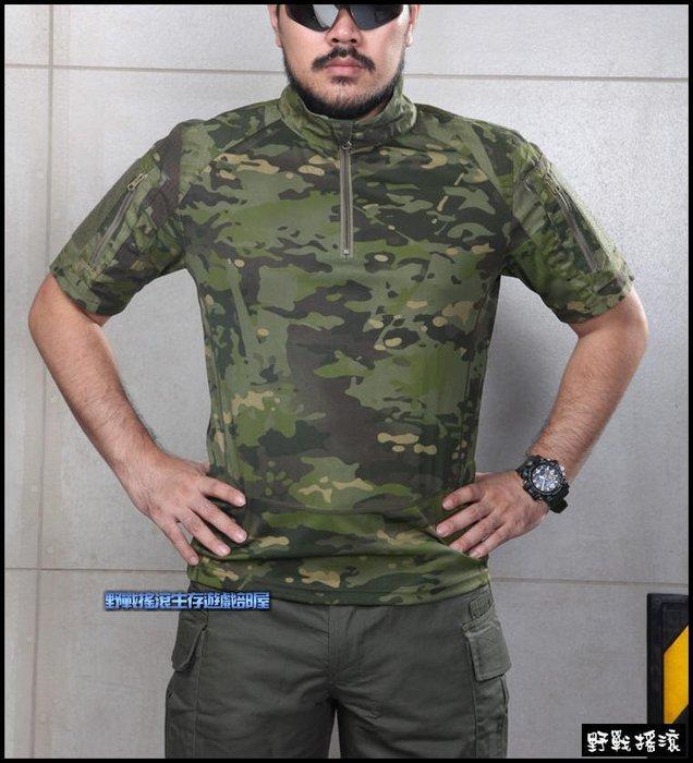 【野戰搖滾-生存遊戲】魔蠍迷彩青蛙短袖T恤、上衣【Multicam Tropic】叢林多地形迷彩服綠多地立領戰術上衣