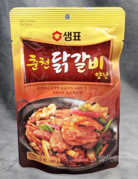 現貨 韓國 sempio 春川辣炒雞排醬 春川辣炒雞 辣炒雞 180g 3~4人份