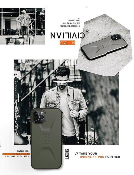 UAG iPhone 11 Pro/Max 簡約耐衝擊 軍規防摔保護殼 台灣公司貨