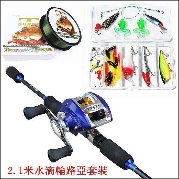 【優上精品】藍水晶 2.1米槍柄碳素路亞竿套裝 6軸水滴輪45件釣魚竿漁具(Z-P3180)