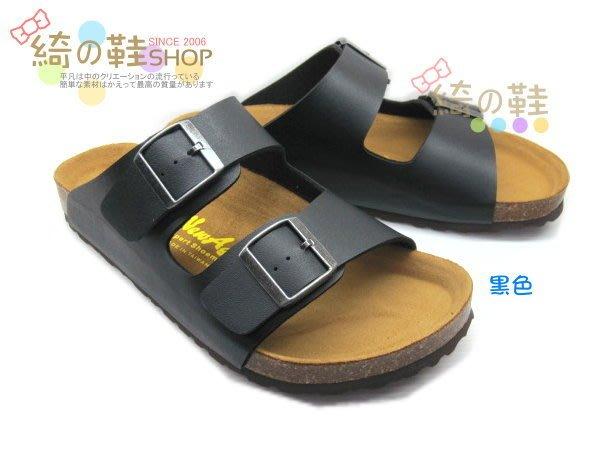 【超商取貨免運費】 男生柏肯鞋 男生拖鞋款 22 黑色12  MIT 台灣製造 非勃肯鞋