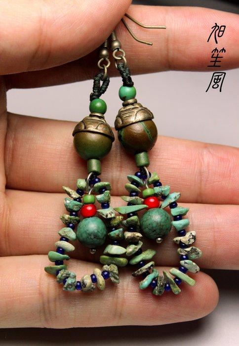 【旭笙風】天然老綠松石古雅設計耳環 ~ 特價優惠中