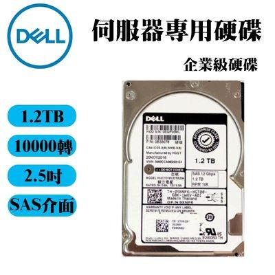 全新 DELL戴爾 2.5吋伺服器硬碟 1.2TB 10K轉 SAS介面 12Gb/s 09XNF6