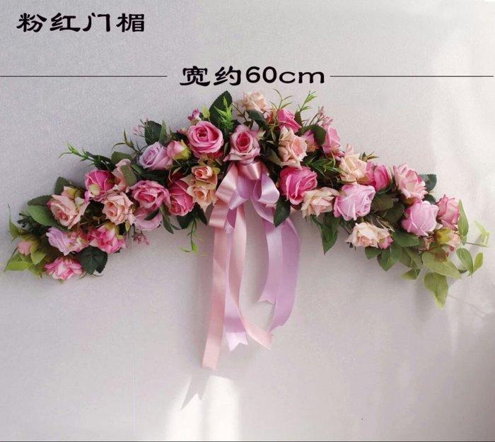 粉紅玫瑰精品屋~歐式仿真花假花絹花門楣花~粉紅玫瑰
