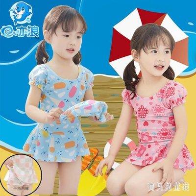 88折促銷 女童泳衣 泳裝小童幼兒2公主裙式1-3-4-9歲小孩寶寶游泳衣 BT1862